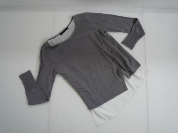 【良品!】 ◆ イーブス / YEVS ◆ レイヤードカットソー グレー 長袖