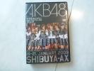 AKB48 リクエストアワーセットリストベスト100 2009