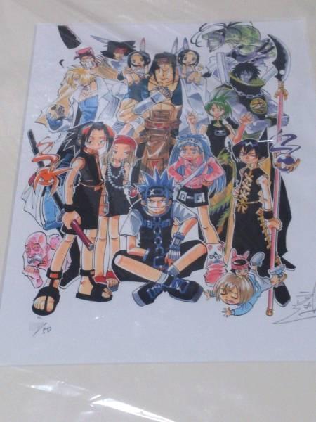 シャーマンキング 武井宏之  直筆サイン入りアートグラフ グッズの画像