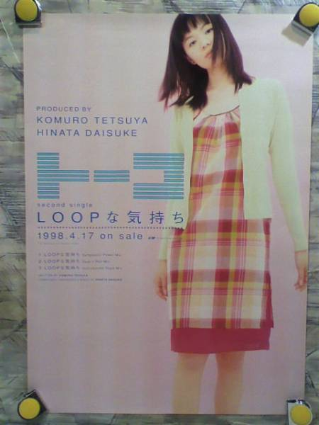 k3【ポスター/B-2】tohko-トーコ/'98-LOOPな気持ち