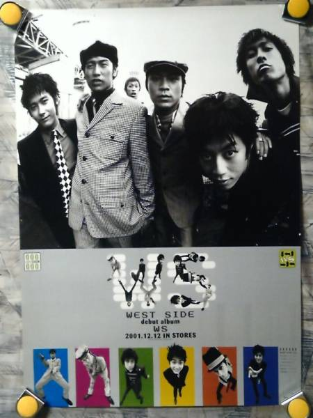 p7【ポスター/B-2】WEST SIDE/ウエストサイド/'01-島田紳助