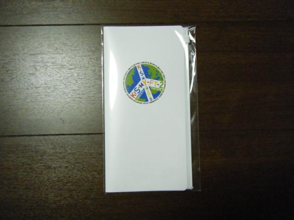 キスマイ Kis-My-WORLD グッズ チケットケース