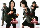 Kyпить 映画チラシ★『踊る大捜査線 レインボーブリッジを封鎖せよ!』(2003年) на Yahoo.co.jp