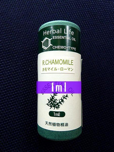 Tree essential oil of life [essential oils] chamomile Roman 1ml <unopened>