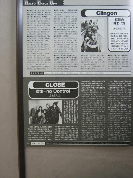 '00【インタヴュー】clingon close keno キーノ ♯