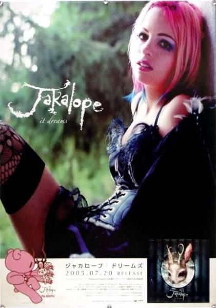 Jakalope ジャカロープ B2ポスター (P07002)