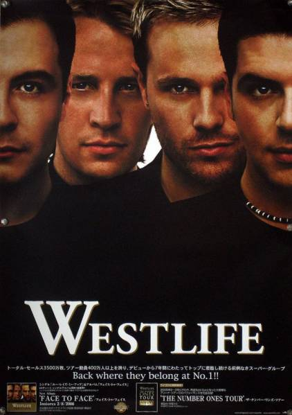 westlife ウエストライフ B2ポスター (1V15002)
