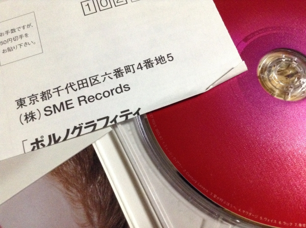 ◆ポルノグラフィティ BEST RED'S 初回盤 ベスト CD 即決_画像3