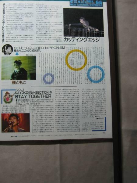 '89【ぬり絵旅行 種ともこ】寺田恵子 松下里美 クレヨン社 ♯