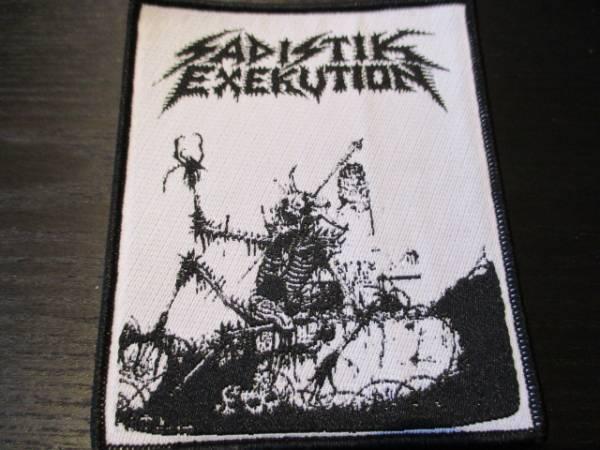 Sadistik Exekution 刺繍パッチ ワッペン 白 / mayhem morbid