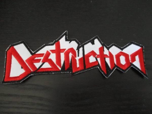 DESTRUCTION 刺繍ワッペン パッチ 赤ロゴ / slayer metallica