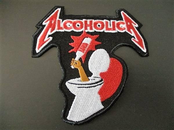 METALLICA 刺繍パッチ ワッペン alcoholica / slayer exodus