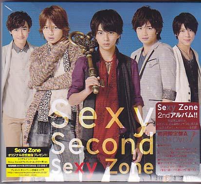 Sexy Zone 2nd アルバム「Sexy Second」初回限定盤A 新品CD+DVD