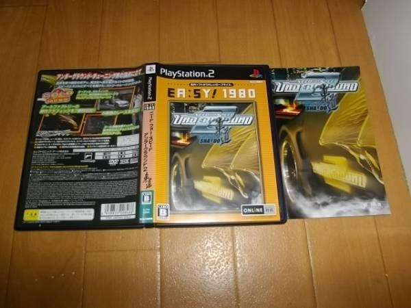 中古 PS2 ニード フォー スピード アンダーグラウンド2 車道1
