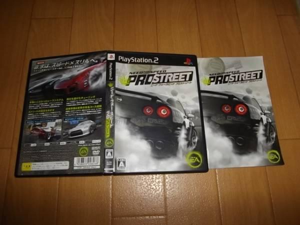 ジャンク PS2 ニードフォースピード プロストリート 即決有1