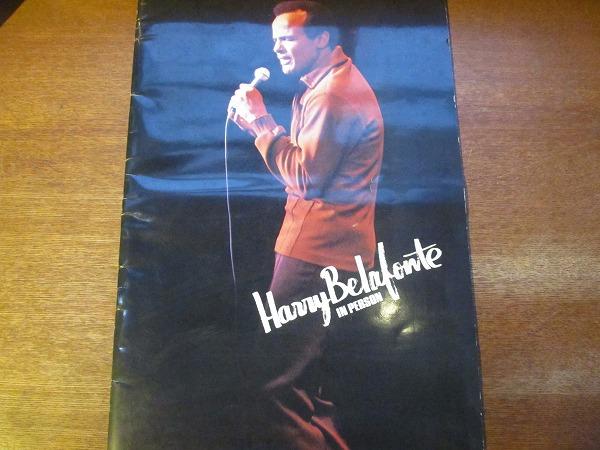 ツアーパンフ「Harry Belafonte IN PERSON」ハリーベラフォンテ