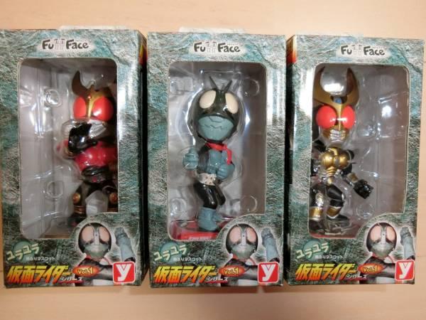 ユタカより仮面ライダーシリーズ、首ふりマスコット全3種新品。 グッズの画像