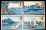 【浮世絵本物】■歌川広重 画 ■近江八景図 計八枚 《5/20価格ダウン》