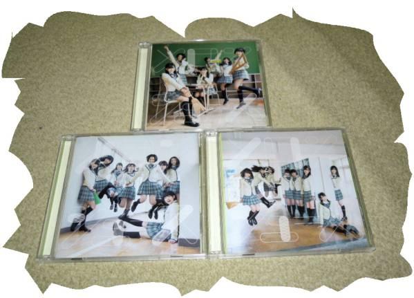 ◆CD◆HKT48  「メロンジュース」 3組セット