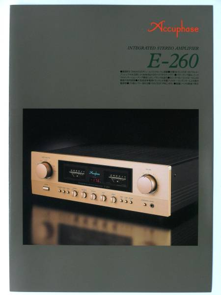 [ catalog only ]*3116A3*Accuphase Accuphase E-260 * 2013 year 11 month
