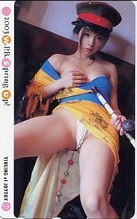 ◆インリン・オブ・ジョイトイのテレカ◆ グッズの画像