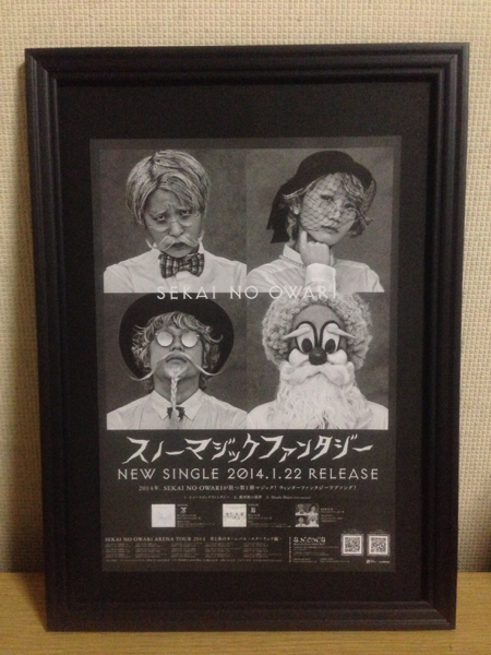 『SEKAI NO OWARI スノーマジック』 額装品 A4フレーム付