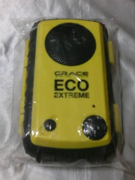 GraceDigital社 EcoExtreme 防水スピーカーケース(黄) 並行輸入_画像1