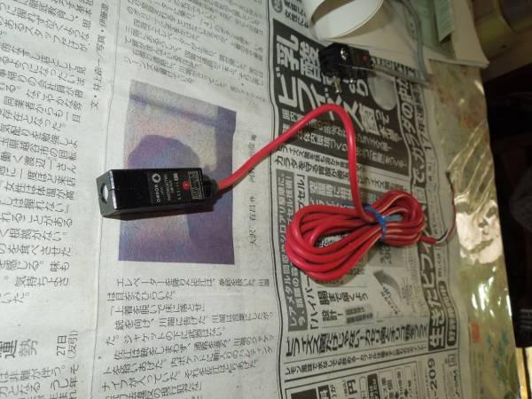 オムロンの光電スイッチです(箱なし)5(訳あり特価)_投光機側です
