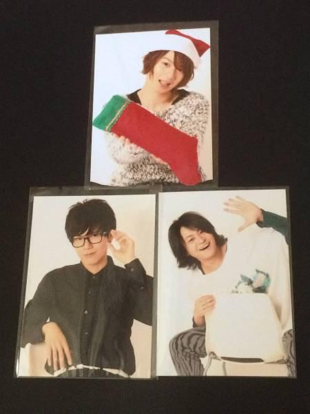 【BOYS TALK 2】ブロマイド 植田圭輔 平野良 宮下雄也