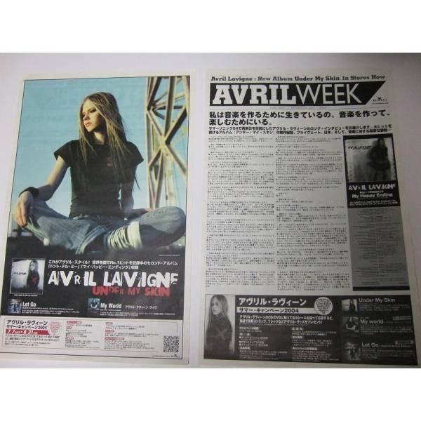 AVRIL LAVIGNE アヴリル・ラヴィーン チラシ 2枚セット