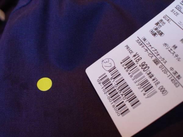 ●●定価18,900円★コムサコミューン デザインコート★ネイビー系★Mサイズ_画像3
