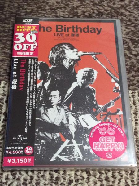 未開封 The Birthday / Live at 磔磔 (DVD) ライブグッズの画像