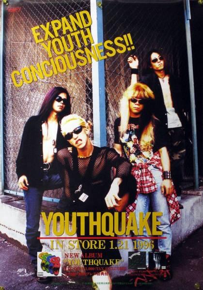 YOUTHQUAKE ユースクエイク B2ポスター (3Q010)