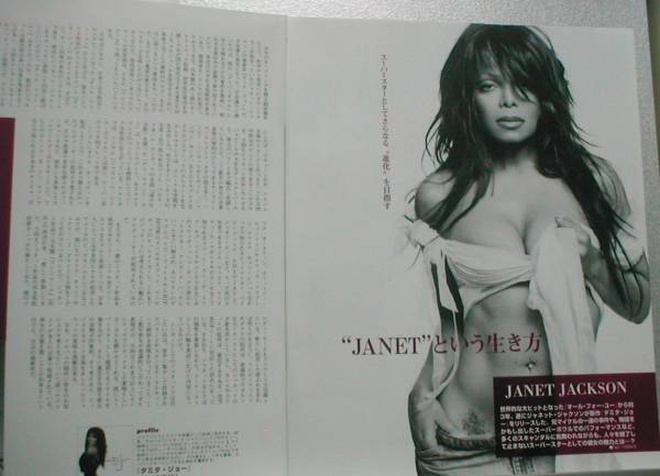 ◇WO (Weekly oricon) 2004.4.5号 切り抜き JANET JACKSON