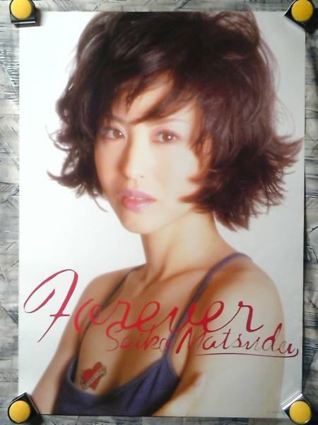 p6【ポスター/B-2】松田聖子/'98-Forever/特典用ポスター