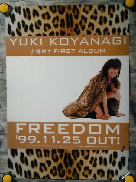 p4【ポスター/B-2】小柳ゆき/'99-FREEDOM/告知用非売品