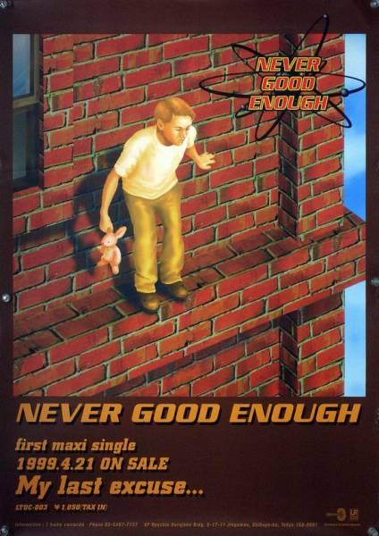 NEVER GOOD ENOUGH B2ポスター (1W02010)
