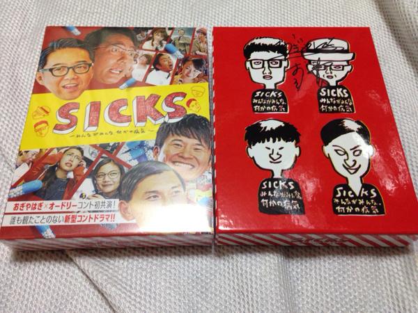 おぎやはぎ直筆サイン入BOX付「SICKS」DVD BOX 新品未開封品