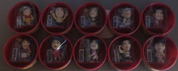 アサヒ本生オリジナル 吉本新喜劇ミニフィギュア 12個セット
