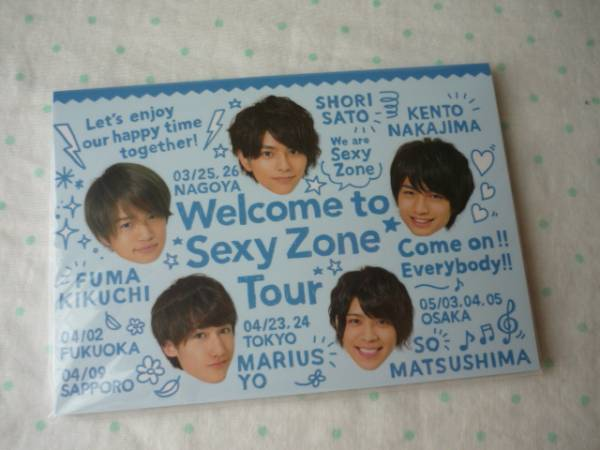 Welcome to Sexy Zone Tour 2016 グッズ☆メモ帳