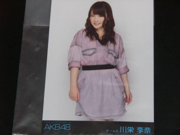 DOCUMENTARY of AKB48 エディション DVD 生写真 川栄李奈 黒帯 ライブ・総選挙グッズの画像