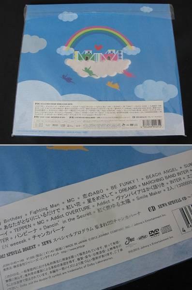 NEWS LIVE TOUR 2012~美しい恋にするよ~(初回盤)難有り新品_画像2