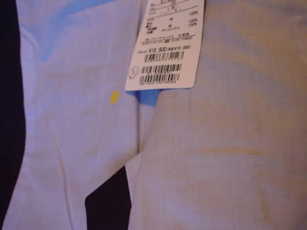 ●●定価18,900円★ コムサコミューンデザインコート  Mサイズ★紺色系_画像3