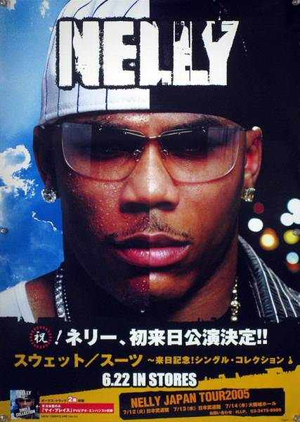NELLY ネリー B2ポスター (1W10007)