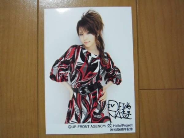 2007/7/19【田中れいな】ハロショ渋谷店6周年記念サイン入生写真