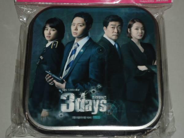 【CD/DVDケース】3days スリーデイズ★ユチョン JYJ★