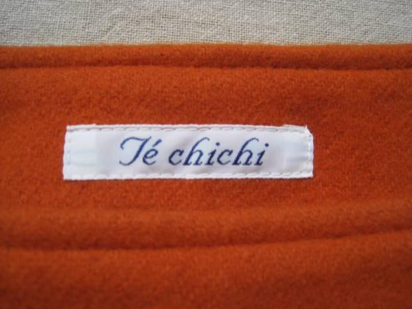【良品!】 ● Te chi chi / テチチ ● きれいラインウールスカート M_画像3