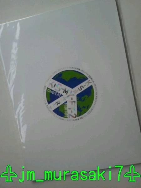 (・ω・)Kis-My-Ft2 Kis-My-WORLD パンフレット 新品未開封