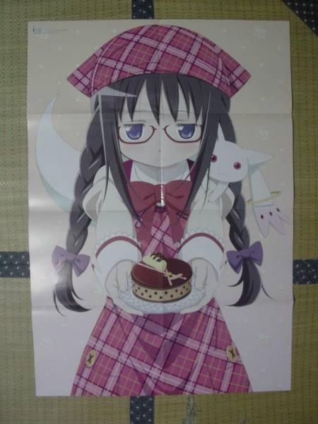 魔法少女まどかマギカ(暁美ほむら)、魔法少女リリカルなのは 両面特大ポスター_画像1