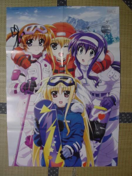 魔法少女まどかマギカ(暁美ほむら)、魔法少女リリカルなのは 両面特大ポスター_画像2